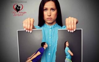 Отношения между мужчиной и женщиной. Ошибки женщин. Часть 2