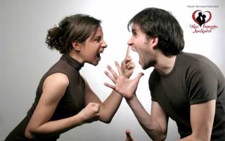 Отношения между мужчиной и женщиной. Ошибки женщин. Часть 3