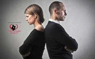 Отношения между мужчиной и женщиной. Ошибки женщин. Часть 4