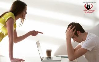 Почему мужчина охладел к женщине и нашёл другую