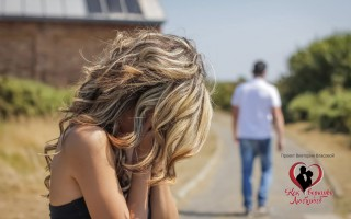Что делать, если мужчина сказал, что он устал от отношений и ушел?