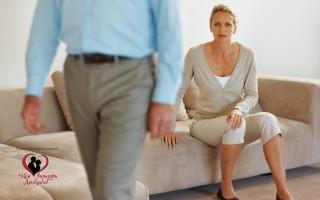 Что делать, если мужчина сказал, что не любит меня, и просто ушел?