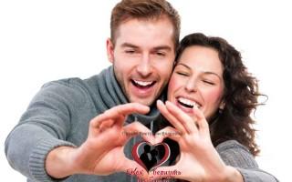 Как вернуть любовь мужа?