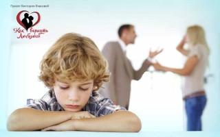 Можно ли удержать мужа детьми?