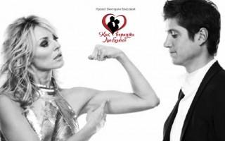Отношения между мужчиной и женщиной. Ошибки женщин. Часть 5