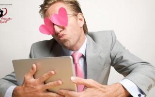 Что делать, если муж общается с другими женщинами на сайтах знакомств и вас это бесит?