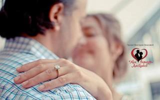 Как вернуть мужа советы