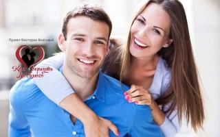 Как восстановить отношения, если брак на стадии развода?