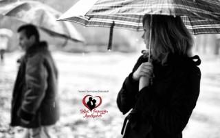 Как пережить расставание с любимым человеком – советы