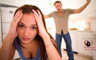 Как вернуть любимого парня, если он унижал и издевался?