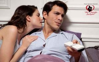 Почему уходят мужья? Как вернуть?