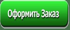 Без_именисмапит