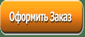 Без_именисмапитn