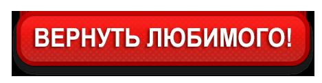Кнопка кр-3