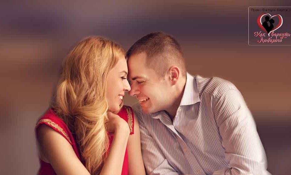 запутанную как любовь восстановить