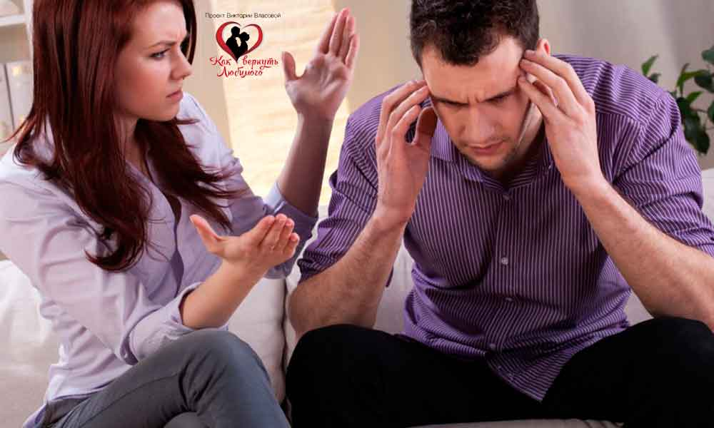 Как восстановить отношения с мужчиной, если вы часто ссорились