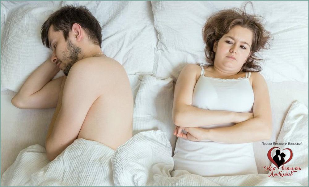 Муж стал отдаляться, что делать, посоветуйте