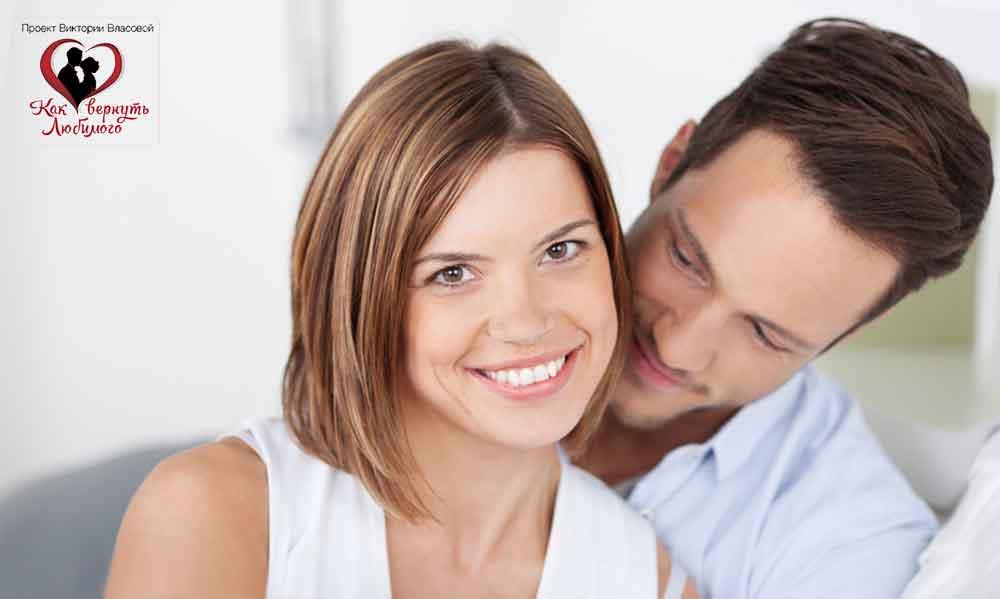 Можно ли удержать мужа сексом