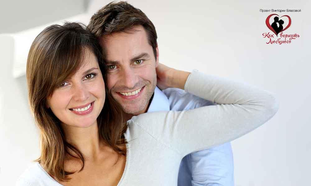 Как развивать отношения с мужчиной? История Елены