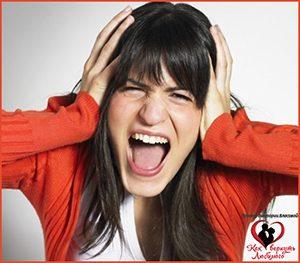 Как помириться с мужем если он не идет на контакт?