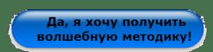 11111111111116666666666мм