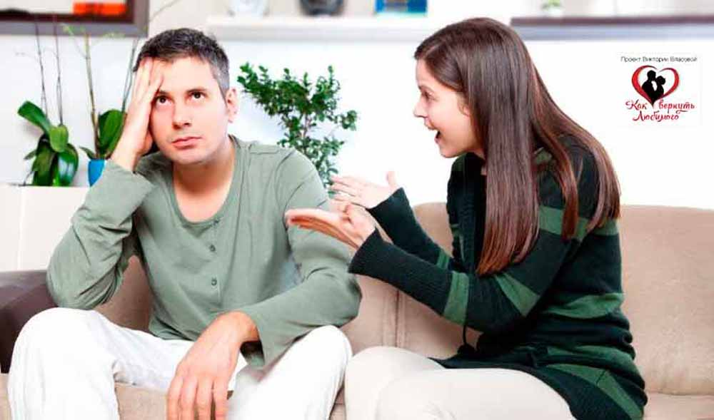 Как найти выход из разрушающих отношений