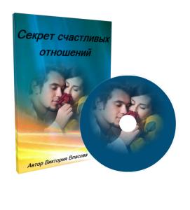 My Cover Designrrrr