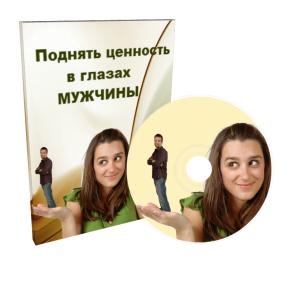 My Cover Designzz