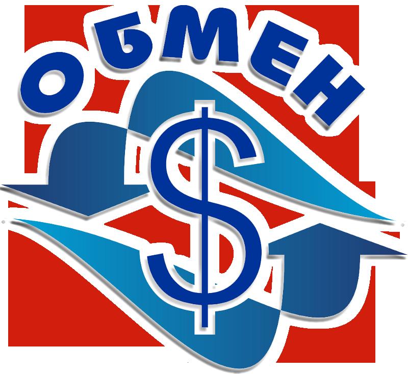 obmen-valyuty-1254